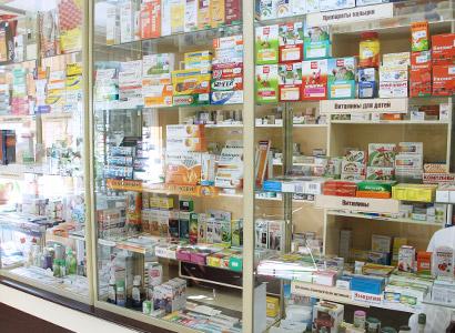 pharmacy_web